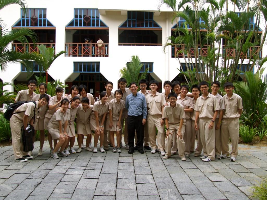 My Class - 08S6J!