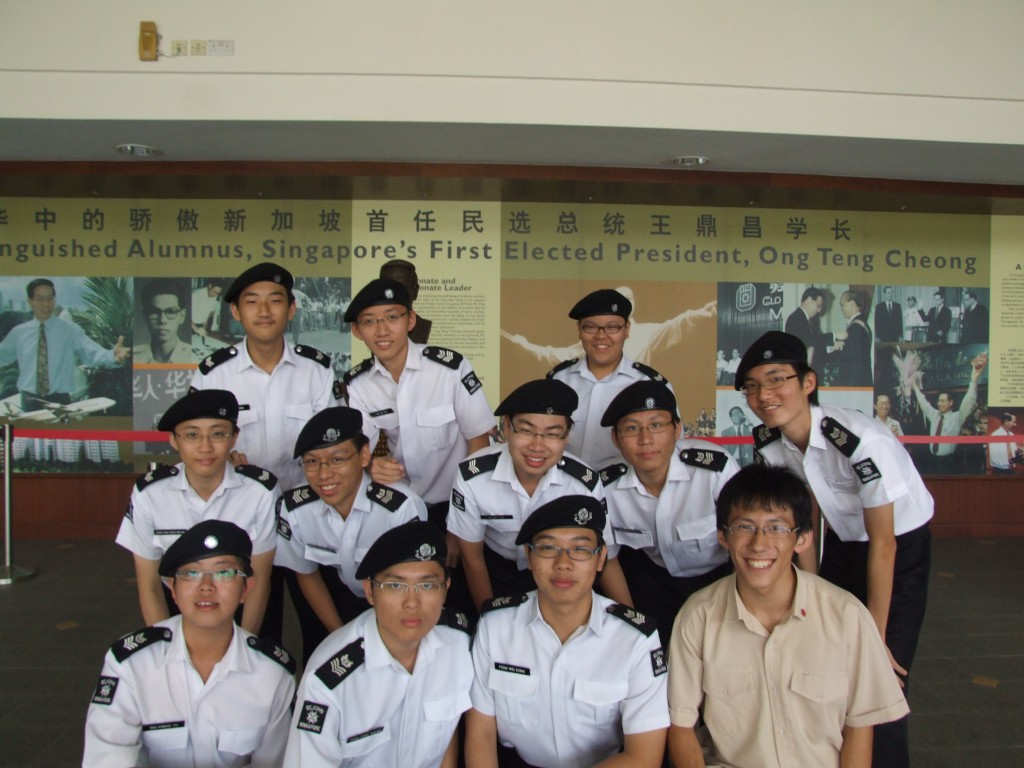 Their Passing Out Parade