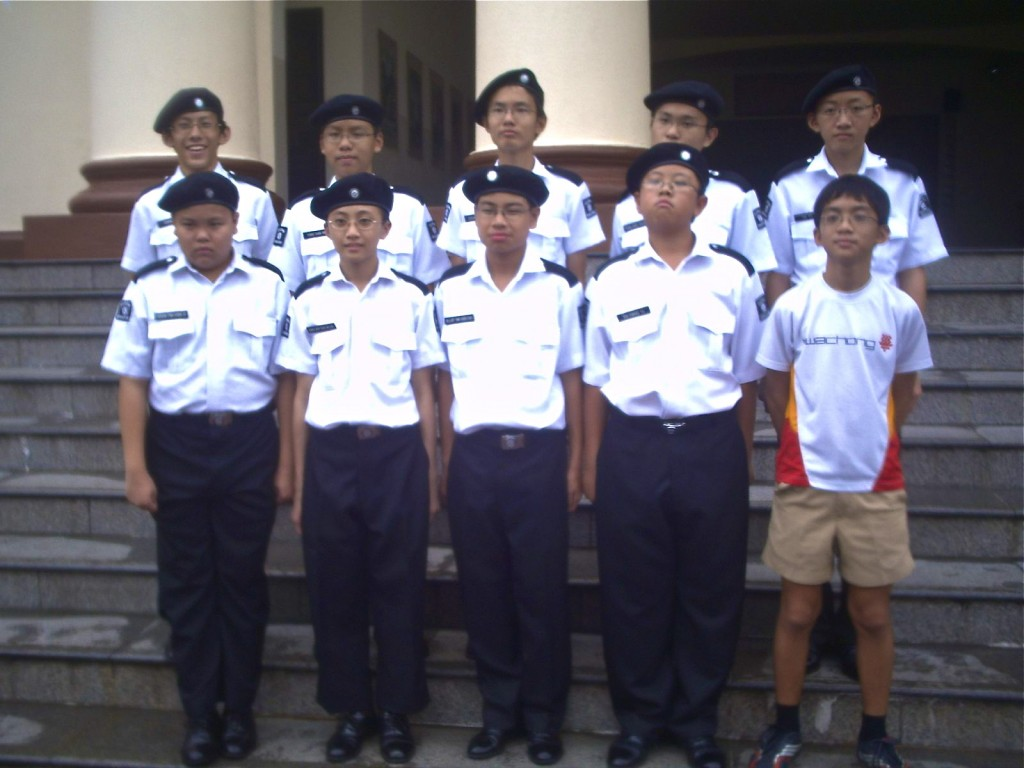 My Passing Out Parade