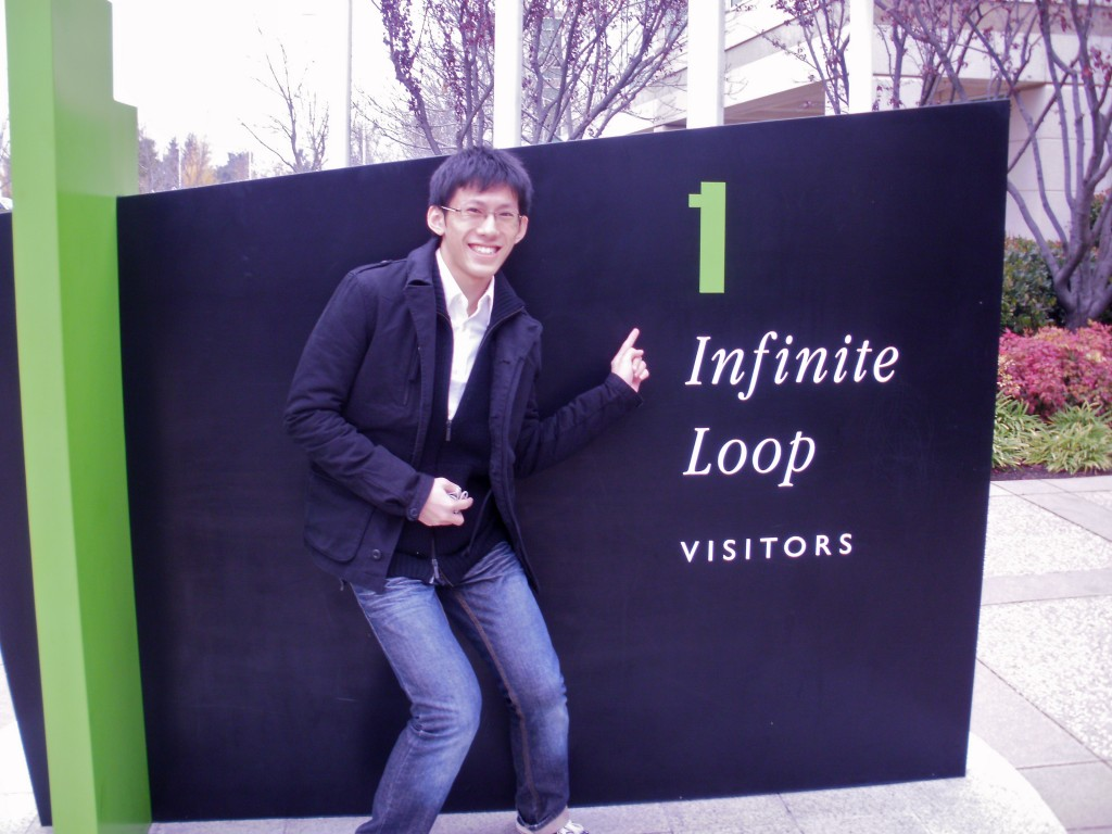 The ever famous 1 Infinite Loop!